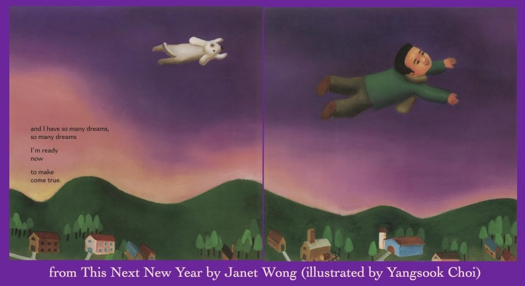 illustration by Yangsook Choi from our book This Next New Year by Janet Wong