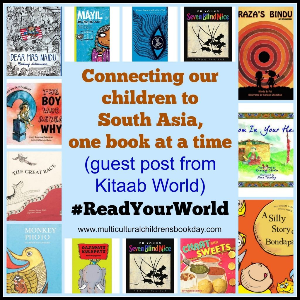 Connecting our children to South Asia, one book at a time (guest post from Kitaab World)
