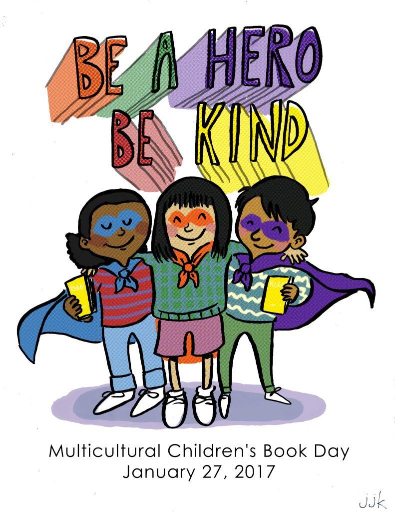 2017 Classroom Kindness Kit