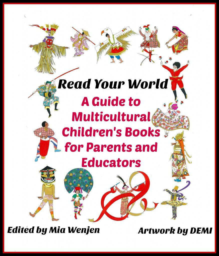 Multicultural Children's Book Day ebook