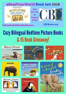 Cozy Bilingual Bedtime Picture Books & 15 Book Giveaway!
