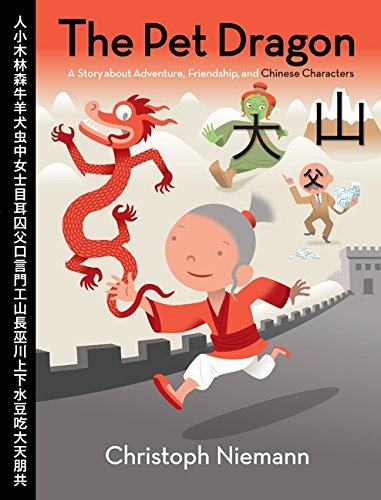Mandarin books for kids