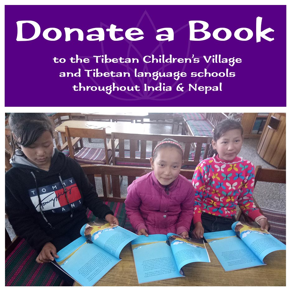 donate a book to Tibetan children