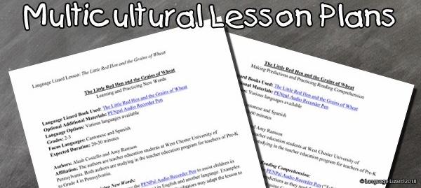 Multicultural Lesson Plans