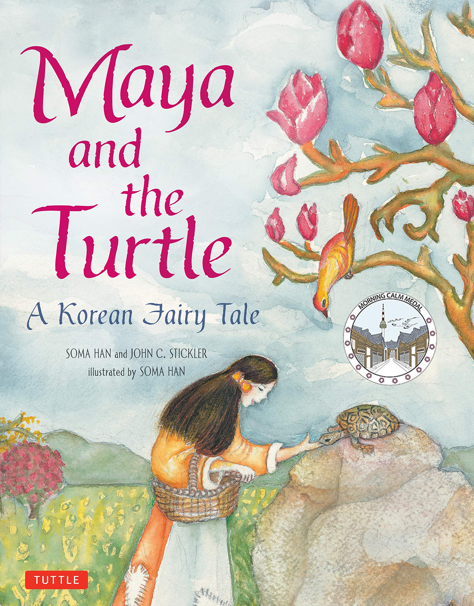 Maya and the Turtle: A Korean Folk Tale