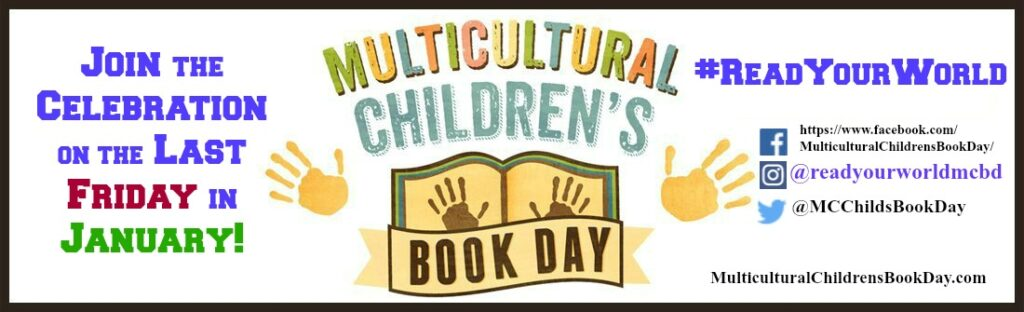 Multicultural Childrens Book Day graphic