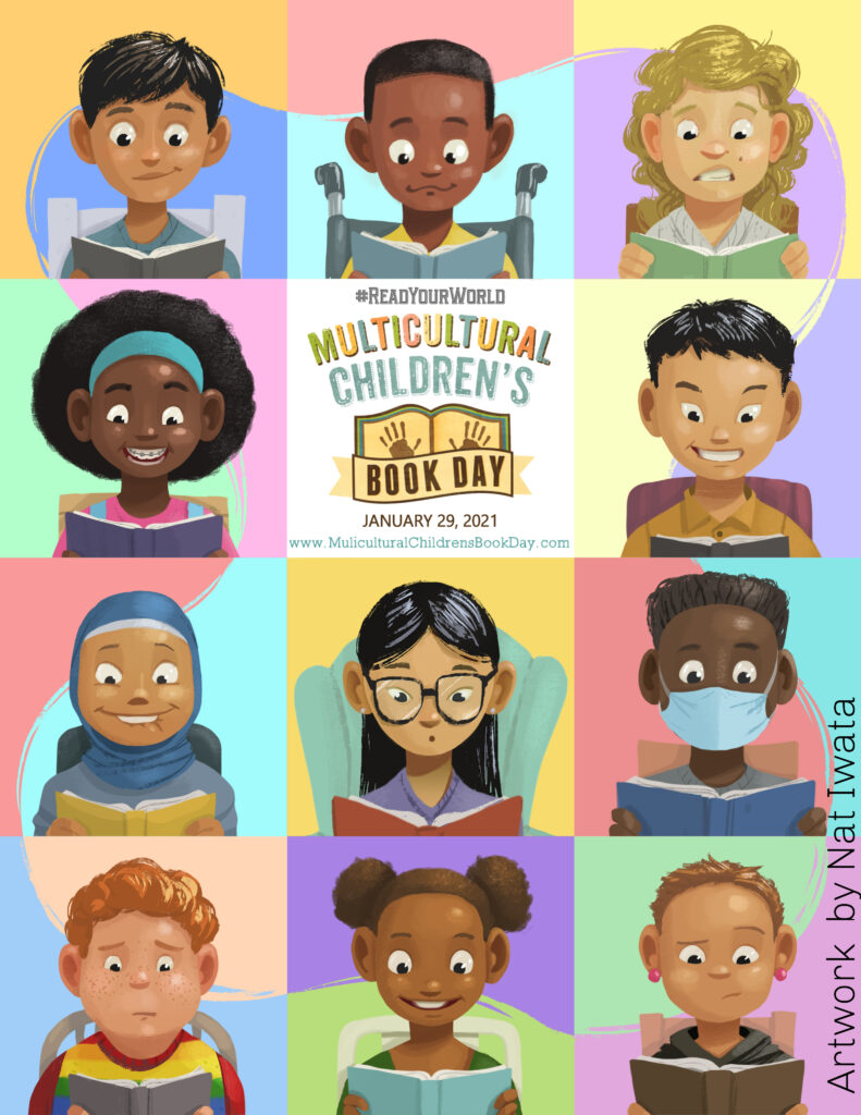 Multicutural Childrens Book Day poster art